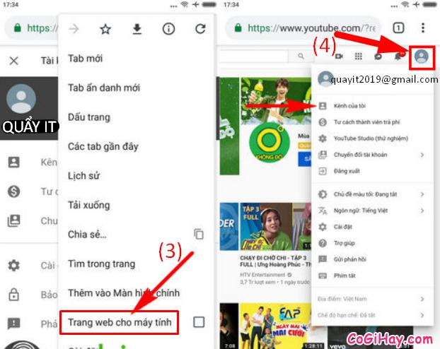 Cách thay đổi ảnh đại diện kênh YouTube bằng điện thoại + Hình 6